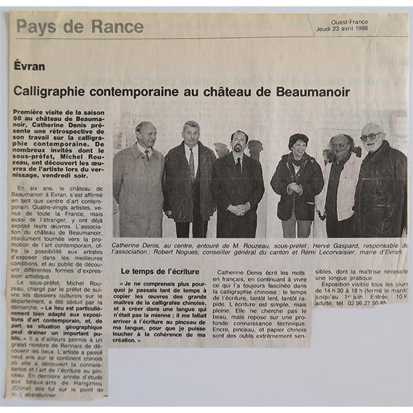 1998 - Ouest-France - exposition au Château de Beaumanoir, Evran (22)