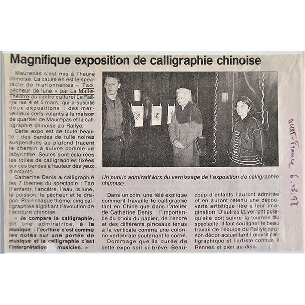 1998 -Ouest-France, Rennes Le Rallye, Tao Pêcheur de Lune