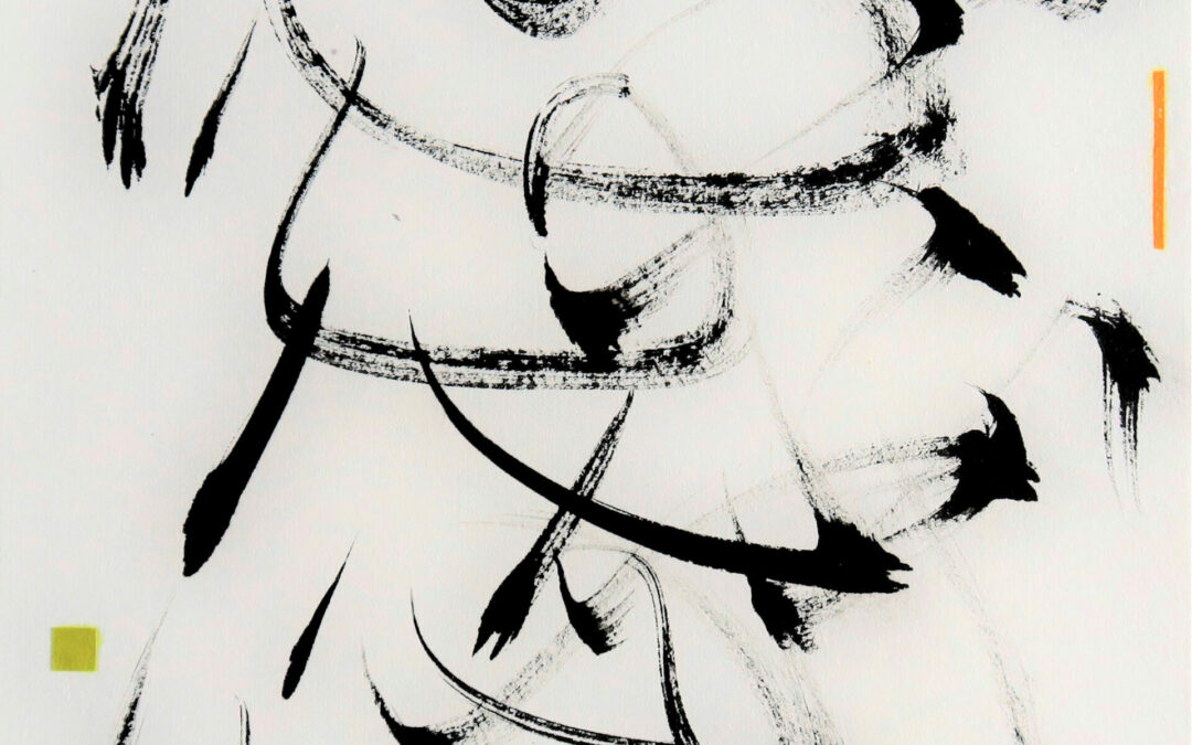 Turbulences calligraphiques