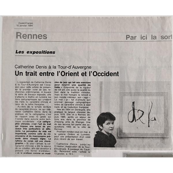 1994 - Rennes, exposition à La Tour d'Auvergne