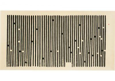 7 - Partition calligraphique sur papier chinois yuanshuzhi - Rennes 2009 - 76 x 137cm