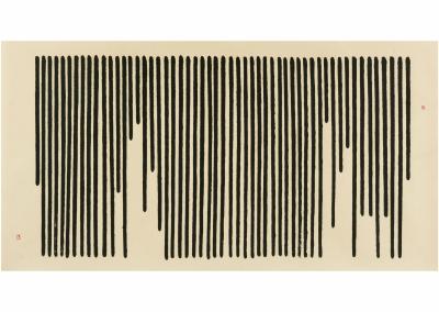 8 - Partition calligraphique sur papier yuanshuzhi - Rennes 2009 - 76 x 137cm