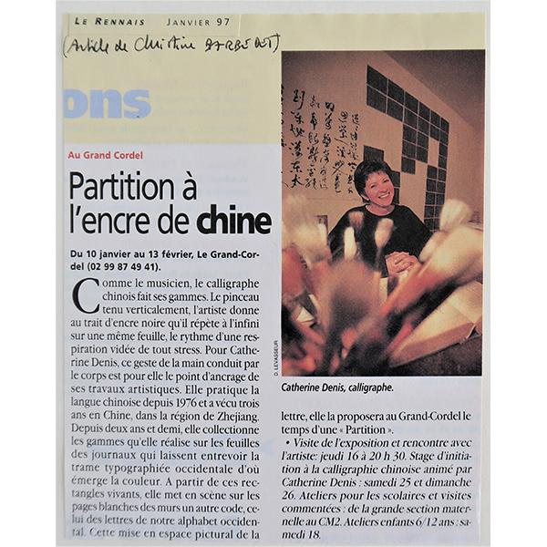 1997 - Le Rennais