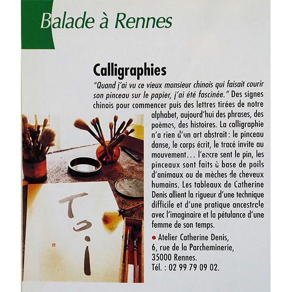 1998 - Art et Décoration