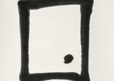 1 - 1990 - En écho au massacre de Tian An Men, ce qui reste du guo (pays)... - 66 x 66cm - Rennes 1990 (collect. C.D.