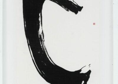 1/5 - lettre C - 200,5 x 81cm - Paimpol 1992