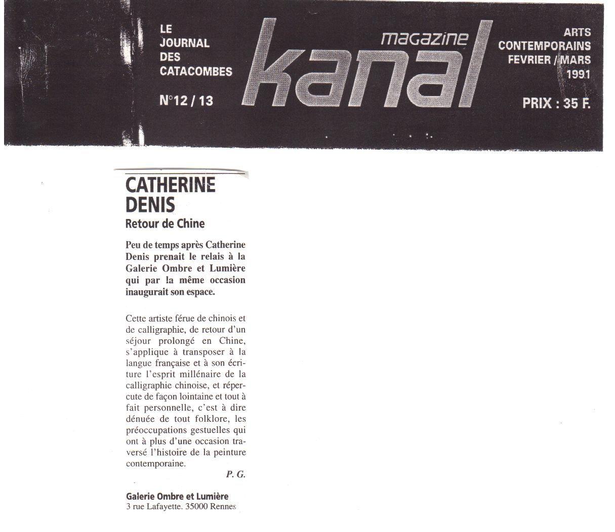 1991 - Kanal Arts contemporains