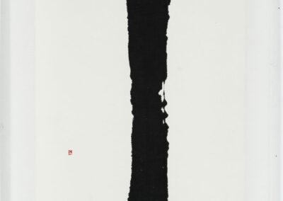 2/5 - lettre T - 200,5 x 81cm - Paimpol 1992