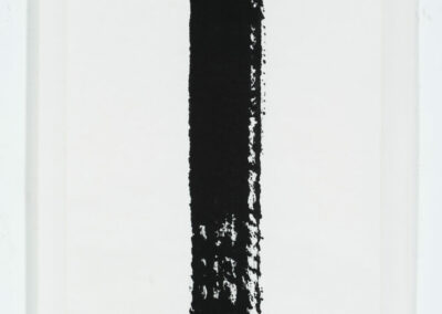7 - 2007 - Verticalité - Shanghai - 107 x 216,5cm - Rennes