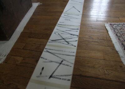 25 - Rouleau horizontal des reports petit format - 21cm 17m35 - Shanghai 2008