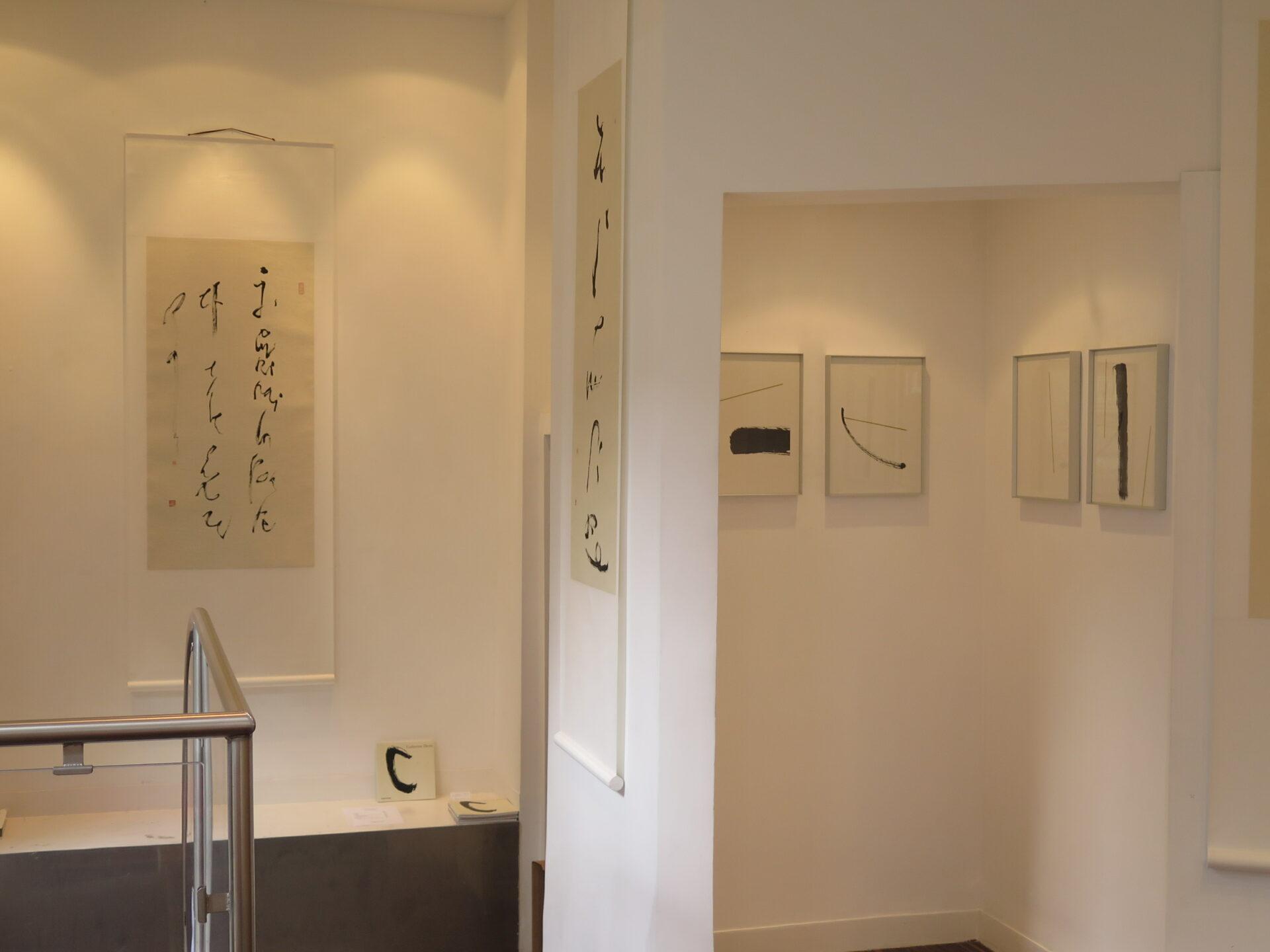 2014 - Galerie Ombre et Lumière, Saint-Malo (35400)