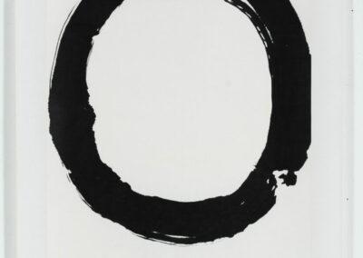4/5 - lettre O - 200,5 x 81cm - Paimpol 1992