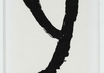 5/5 - lettre Y - 200,5 x 81cm - Paimpol 1992