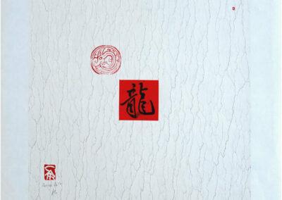 6 - 2012 - Dragon - 27,5 x 27,5cm - Rennes