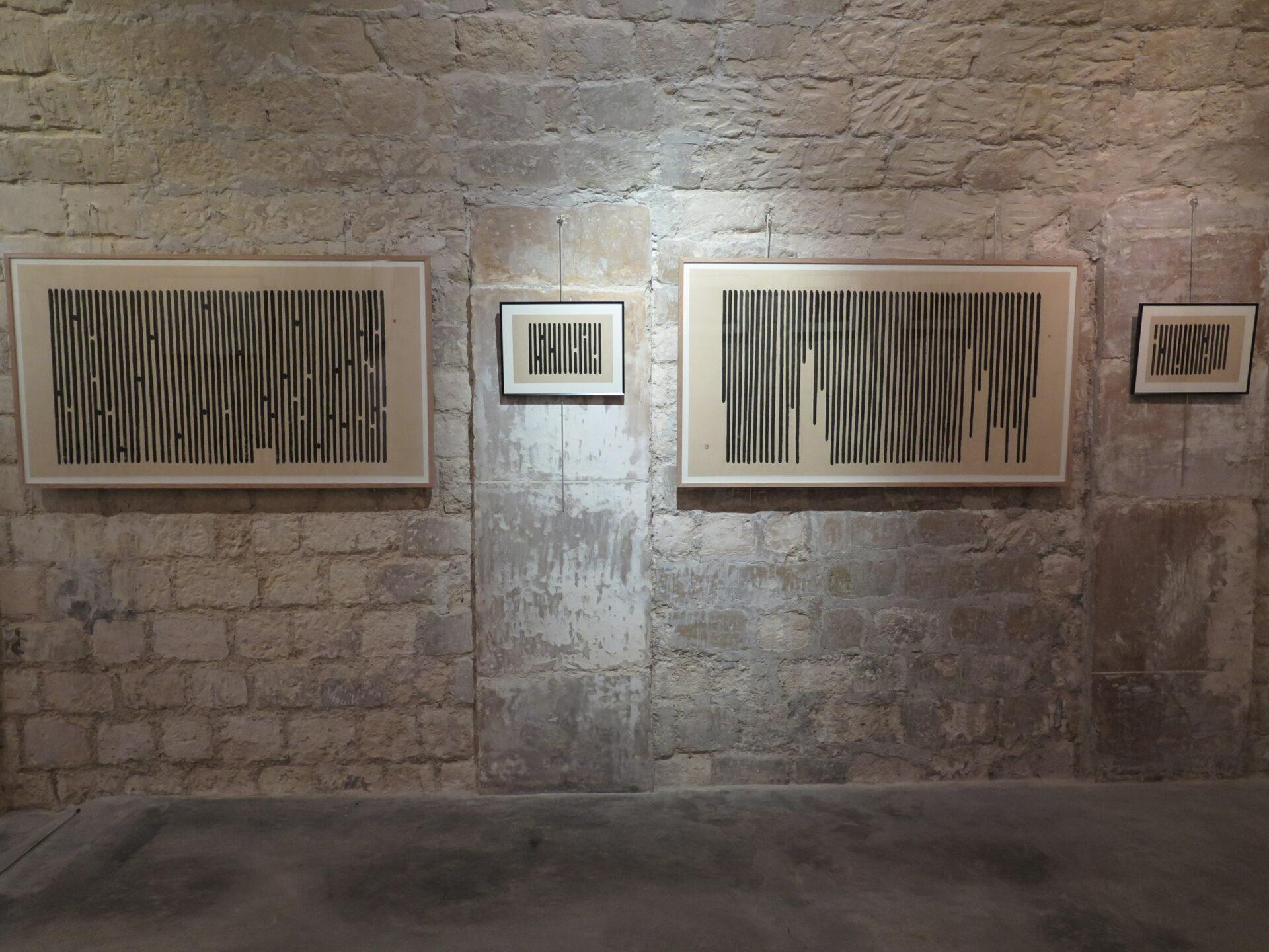 2015 - Galerie Impressions, Paris (75003)