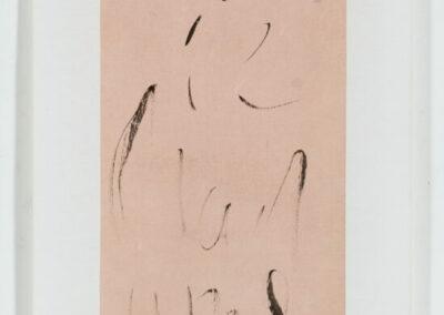 1/4 - Chère Madame - En hommage à Geneviève Asse - 181,5 x 46cm - Rennes 1995