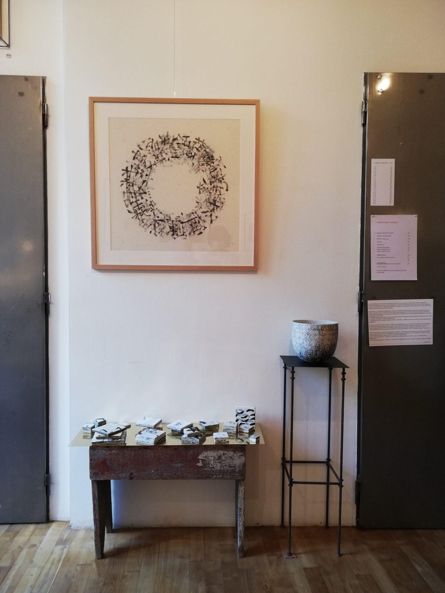 2020 - Atelier-galerie l'Antre temps, avec Pauleen K et Océane Madelaine, Rennes