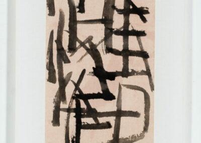 3/4 - Chère Madame - En hommage à Geneviève Asse - 181,5 x 46cm - Rennes 1995