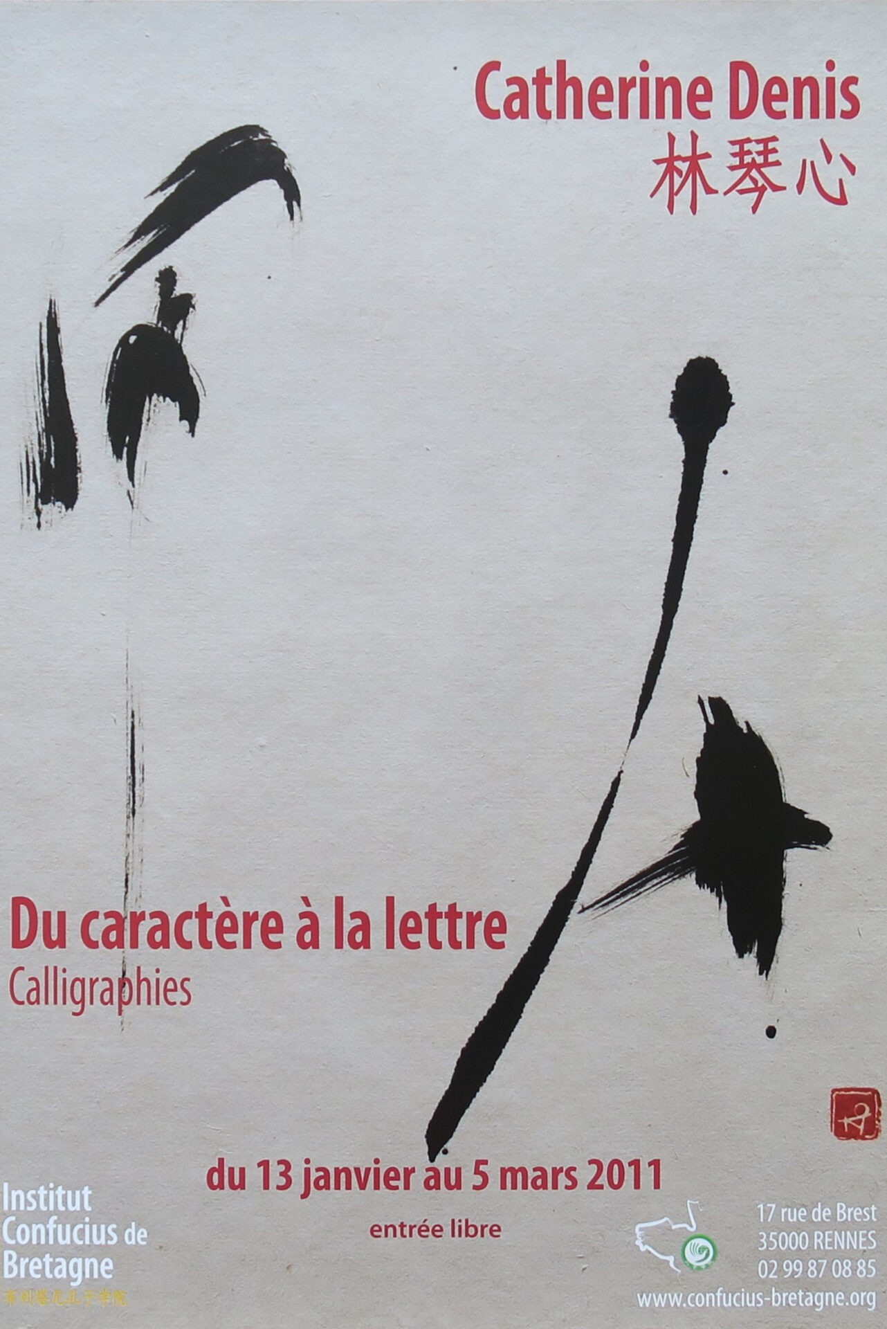 2011 - ICB, Rennes (35)