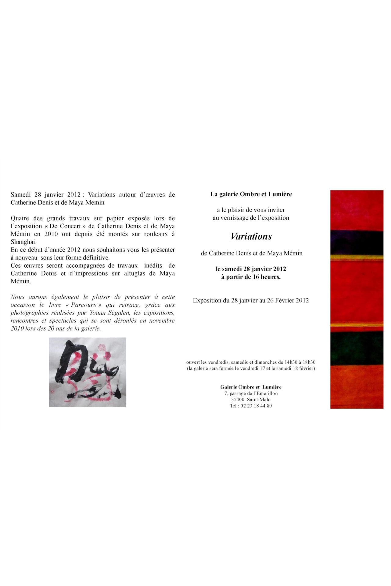 2012 - Ombre et Lumière, Variations, St-Malo (35)
