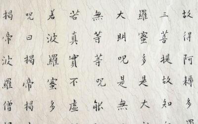 Calligraphies chinoises